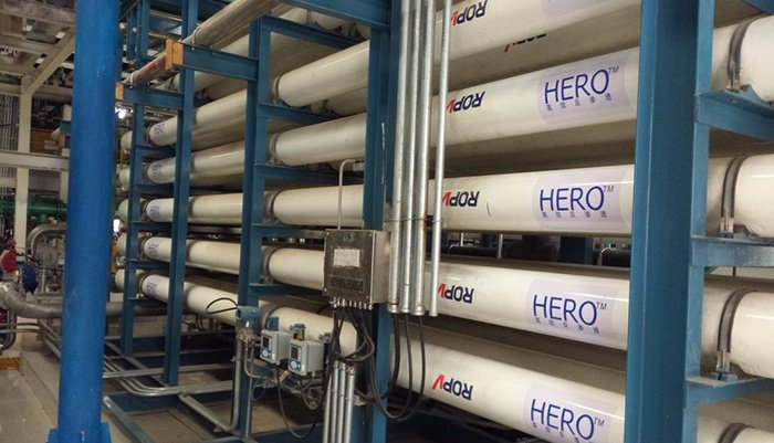 Aquatech Awarded Zero Liquid Discharge Project for Coal-to-liquids Plant in China